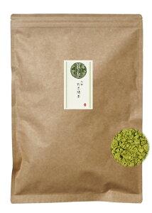 八女 粉末緑茶 400g 送料無料 日本茶 煎茶 緑茶 粉末 国産 福岡県産茶葉 業務用 お茶