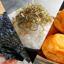 選べる三種盛 ご飯のお供セット 訳有り梅干 海苔 ふりかけ メール便送料無料