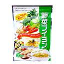 三幸産業 野菜ブイヨン 120g(4g×30袋) 6種の国産野菜 化学調味料無添加