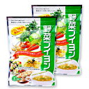 三幸産業 野菜ブイヨン 240g(4g×30P×2袋) 6種の国産野菜 化学調味料無添加