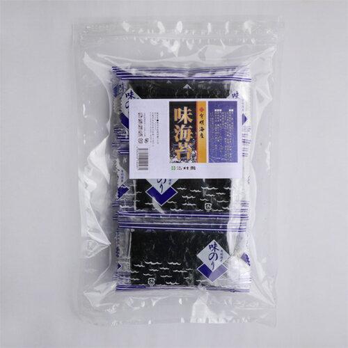 メール便  有明海産 海苔 一番摘み 素材にこだわり抜いた一品 味付け海苔 8切140枚 (8切5枚28束)