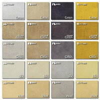 ゴバイシ(五倍子) 100g ◆ 草木染染料(材料)植物・天然染料
