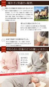 メリノン羊毛付きパジャマ