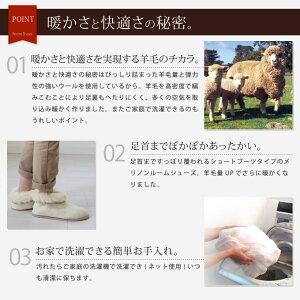 メリノンの洗える室内履き足の冷えを防ぎます。ぬくぬくです。