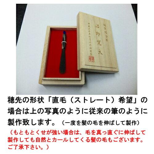 誕生記念筆 小さな赤ちゃん筆