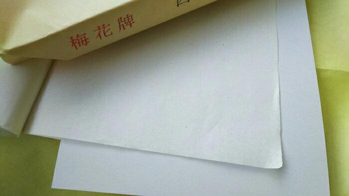 梅花牌 (全紙)単宣 【100枚入】 5反セット 漢字用