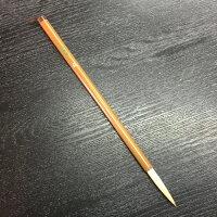 犬尾筆戌【2018・干支・戌・珍筆・特殊筆】