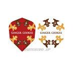 PROフライト indiesシリーズ<GINGER COOKIES セミスタンダード>プロ Flight ジンジャークッキー ブレッドマン シェイプ インディーズ xmas クリスマス 【あす楽】 (ダーツ フライト darts)