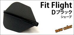 FITFLIGHTシェイプ【(6枚入)】【フィットフライト】【ダーツ】【DARTS】【コスモ】【COSMO】