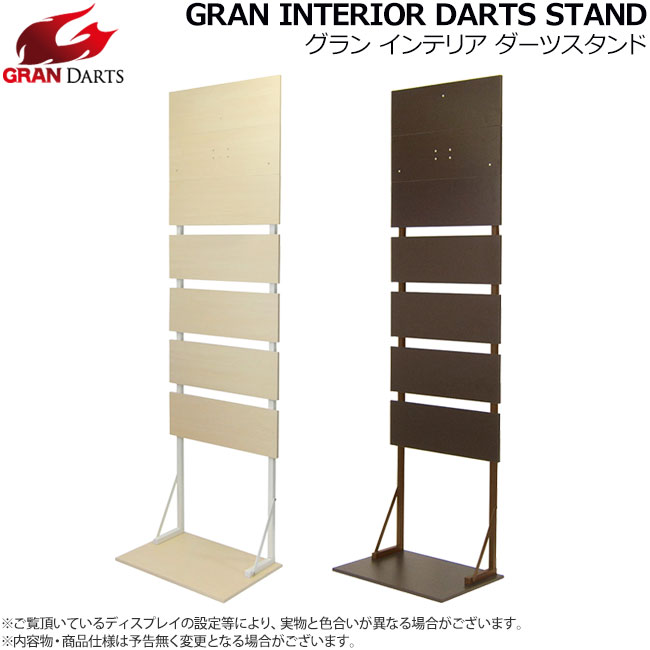 gran interior darts stand darts shop hive. Black Bedroom Furniture Sets. Home Design Ideas