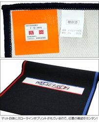 【セット商品】DARTSLIVE-200S&DARTSLIVEオリジナル防炎スローマット(スローラインプリント)セット