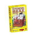 お菓子の魔女 Knusperhexe (ボードゲーム カードゲーム)