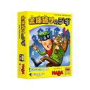 金庫破りのジギ Siggi Safeknacker 復刻 日英独語版 (ボードゲーム カードゲーム)