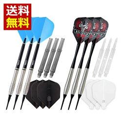 ASSASSIN85%TUNGSTEN18gR【SP】【】【アサシン】