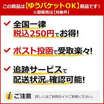【送料無料】Ultima Darts H2 REVIVE【HATAKEモデル】 (ソフトダーツ)