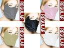 送料無料 ! 日焼け対策 日焼け防止 スポーツに最適 UVカット 日焼け防止 用 フェイス マスク レギュラー