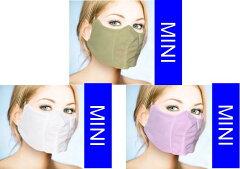 送料無料 ! 日焼け対策 日焼け防止 スポーツに最適 UVカット 日焼け防止 用 フェイス マスク ミニ