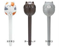 パーソナル加湿器「うるおいにゃんこ」ミケネコ・ダークウッド・サバネコねこ猫cat