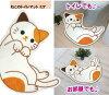 ねこのトイレマットミケME217三毛猫ネコcat