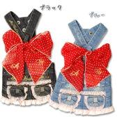 【犬服】LOVE Dennim Skirts 130040【メール便対応可能】1枚まで