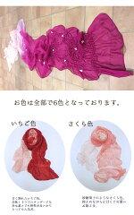 女の子浴衣女児子供キッズ浴衣正絹絹絞りプチヘコ兵児帯高級帯ひよこ商店伝統工芸手染め手絞り
