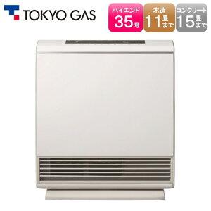 東京ガス ガスファンヒーター ハイエンド ホワイト