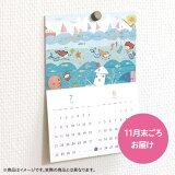 【送料無料】せのおカレンダー2014とクリスマス限定せのおりかあぶらとり紙4冊 大判セット