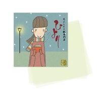 【冬季】限定アロエ大判