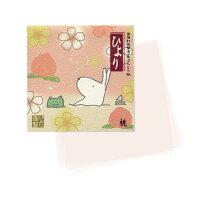 【ネット限定】桃の葉エキス入り