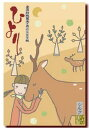 [送料無料] シルクプロテイン配合あぶらとり紙【奈良限定 鹿】小サイズ 1冊