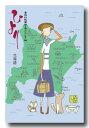 [送料無料]ノーマル特漉あぶらとり紙【北海道限定 北海道Map】小サイズ 1冊