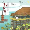 [送料無料]ノーマル特漉あぶらとり紙【京都限定 清水寺】大サイズ 1冊