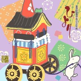 祇園祭イメージ