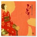 [送料無料] 桃の葉エキス入りあぶらとり紙【はんなり】大サイズ 1冊