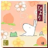 【送料無料】☆初回購入☆限定桃の葉エキス