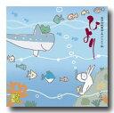 [送料無料] シルクプロテイン入りあぶらとり紙【沖縄限定 美ら海】大サイズ 1冊