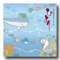 沖縄の海シルク大判