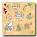 [送料無料] 桃の葉エキス入りあぶらとり紙【沖縄限定 シーサー】大サイズ 1冊