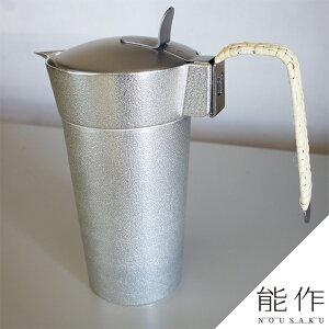 【燗酒を楽しむグッズ】2合蓋付き錫ちろり(360mL入)