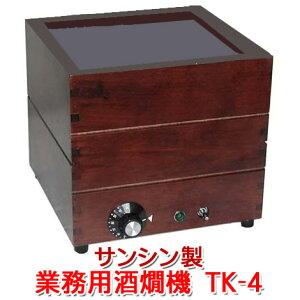 電気式燗どうこかんすけTK-4型