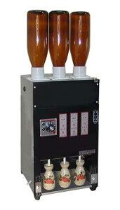 酒燗機良燗さんRE-3(一升瓶3本立、徳利3本取