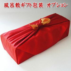 高級風呂敷ギフト包装70m×70cm※風呂敷単品での販売は行っておりません