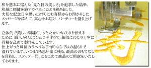 【名入れ】【焼酎】名の華刺繍ラベルの麦焼酎720ml・桐箱入り【酒・焼酎】【楽ギフ_名入れ】【退職祝いプレゼントギフト】【名入れ】【焼酎】【酒】【あす楽】バレンタイン