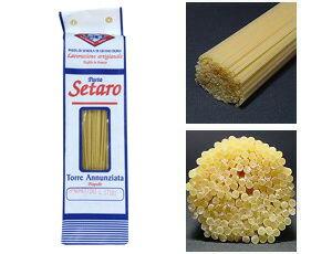 setaro(セターロ)社500gスパゲッティ1.6mm一箱※日本語風に読むと「セタロ」