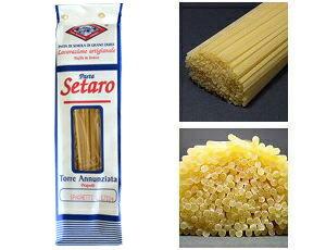 setaro(セターロ)社500gスパゲッティ1.8mm※日本語風に読むと「セタロ」