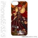 【ポイント10倍キャンペーン中】【訳あり特価】Fate/Grand Order イスカンダル iPhone SE/iPhone 5s/5 専用イージーハードケース キャラモード PEC-IP5S2446 4977187182446