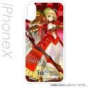 Fate/Grand Order ネロ・クラウディウス iPhone XS / iPhone X 専用ケース キャラモード PCM-IPX2162 4977187192162