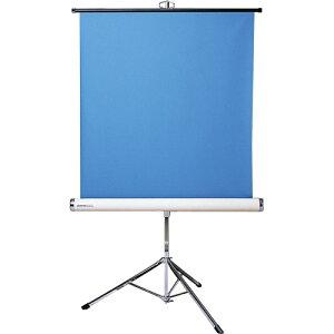 ハクバの撮影用品証明写真用バックスクリーン スタンドタイプ 150
