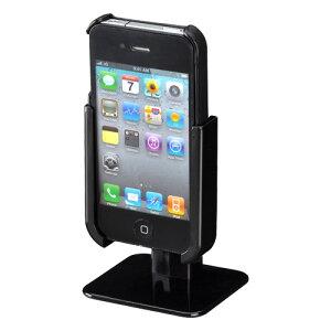 本体をセットしたまま充電可能。見やすい角度に自由自在Apple iPhone4/iPhone4S スタンド カラ...