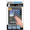 洗って繰り返し使えるエコクリーナーApple iPad用 トレシーハイソフト S カラー:チャコールグレー